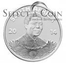2014 Protea Silver R1 Uncirculated - Mandela Education