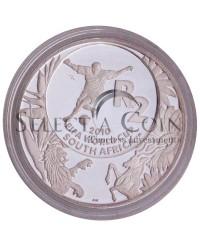 2008 FIFA Silver R2 Crown - Reverse