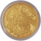 2007 Mandela/De Klerk 1 oz